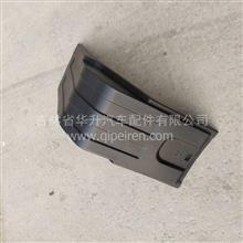 陕汽德龙X5000电瓶盖/DZ9X259760399