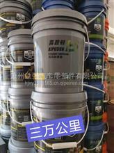 厂家直销喜普顿润滑油CI-4,10W/30,15W/40,20W/50,18L,4L/CI-4