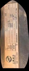 杰卡上柴SC7H174G3共轨油管部件/S00005017
