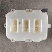 一汽解放J6P膨胀水箱无传感器/1311020-76A/G