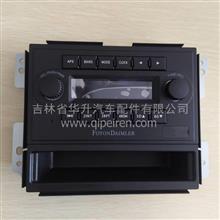 北京福田欧曼ETX年度收放机/H0791010300A0