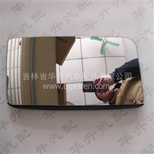 福田欧曼戴姆勒EST左侧除霜倒车镜大镜片/H4821010300A0