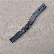 陕汽德龙X3000铁杠支架固定座支撑方管/DZ97259623102