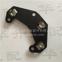 陕汽德龙新M3000前面罩铰链过渡板/DZ15221110052