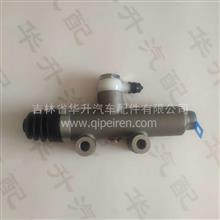 北京福田欧曼ETX离合器总泵/1432116380003