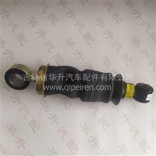 一汽解放J6P前悬气囊减震器/5001025B91W