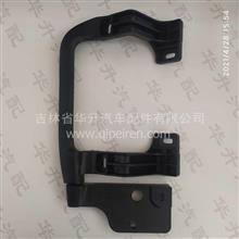 一汽解放J6P原厂右面板扶手及铰链总成/5302120-D03