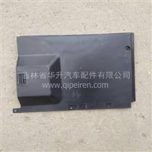 陕汽德龙X3000驾驶室后围左侧下装饰板/DZ14251290036