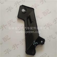 北京福田欧曼ETX面罩缓冲块左支架/1B24953104051