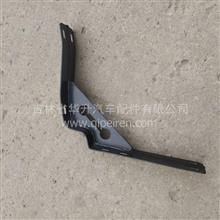 陕汽德龙X3000驾驶室侧导流板支架/DZ14251870269