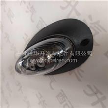 陕汽德龙F3000驾驶室遮阳罩示廓灯/DZ93189723210