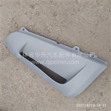 福田欧曼戴姆勒GTL右侧角板外板/H4531010104A0