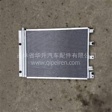 陕汽德龙新M3000冷凝器/DZ15221845033