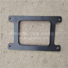 陕汽德龙X3000驾驶室侧导流板支架/DZ14251870267