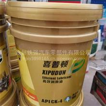 厂家直销喜普顿润滑油CK-4,10W/40,20W/50,4L,18L/CK-4