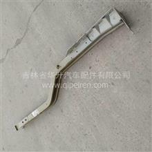 陕汽德龙X3000驾驶室顺梁焊接总成/常年供应德龙系列