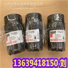 福田欧马可运输车康明斯ISB2.8发动机机油滤芯LF17356/机油滤芯LF17356