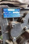 低价处理农机变速箱总成(ly)/低价处理农机变速箱总成(ly)