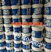 宇通专用水箱冷却液防冻液/-25/-45*10kg