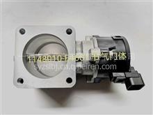 东风天龙旗舰龙擎发动机节气门总成1148010-E4601/1148010-E4601