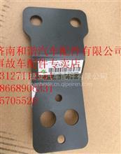 汕德卡C7H扰流板支架 内外饰件及事故车配件专卖店/810W62910-0225