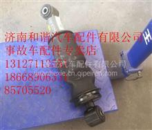 汕德卡C7H驾驶室前悬空气弹簧减振器 内外饰件及事故车配件专卖店/712W41722-6022
