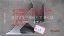 汕德卡C7H驾驶室后悬置左上支架焊接 内外饰件及事故车配件专卖店/850W41701-5069