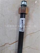 陕汽轩德 翼3空压机钢管BZ350614620/BZ350614620