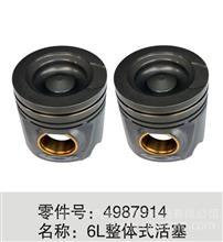东风  6L整体式活塞/4987914