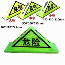 油罐车危险运输标志灯吸顶式危险品三角顶灯支架式标志灯警示牌/18972509036