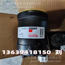 青海柳工926E装载机挖机用康明斯燃油滤清器总成FS1098/燃油滤清器总成FS1098