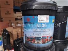东风商用车原装DCI11 雷诺发动机专用机油DFCV—l30—20W50—18L/KL30-20W50-18L