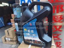 供应东风纯正雷诺4万公里机油Kl40-20W50-4L/KL40-20W50-4L