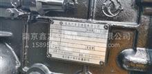 东风天锦天龙八档变速箱/1700010-94011/012