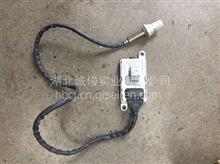 康明斯QSB6.7工程机械国六配件 氮氧传感器 4327153/A047R390/4327153