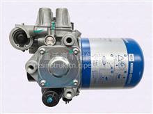 陕汽德龙滤油型空气处理单元(集成)/DZ96189361087-1