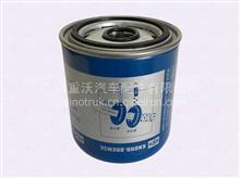 陕汽德龙克诺尔滤油型干燥器罐体/DZ96189361078
