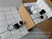 天龙气泵尿素泵滤芯主滤芯盖/A058G345