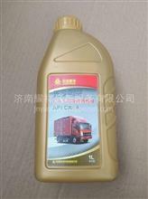 重汽豪曼发动机润滑油CK-4 15W-40 1L桶原厂汽车配件/ H0401075/3