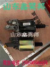 重汽豪沃T5GTXT7H汕德卡C7HG7豪瀚原厂离合器分泵威伯科分泵/WG9725230051
