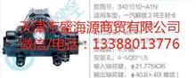 一汽解放 2吨王方向机转向器总成原厂副厂均有现货3401005-V23004/3401005-V23004