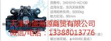 东风天锦重卡货车转向器总成方向机原厂副厂均现货3401010-KC100/3401010-KC100