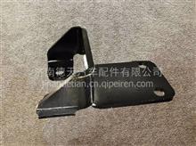 陕汽德龙散热器固定支架DZ97259538052 /DZ97259538052