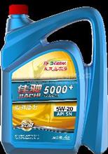 东风嘉实多汽机油佳驰5000 4L (售价 量大可议,正品 假一罚十)/SN 5W-20 汽油车型通用
