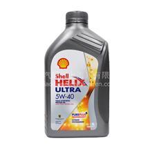 国行/中国香港 超凡 5W-40 壳牌 喜力 机油 1L 全合成油/SHELL ULTRA 5W-40