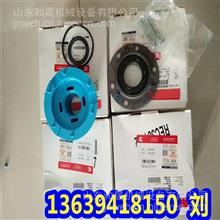 小松PC2000挖掘机6D140E-5发动机水泵修包3804705/水泵修包3804705