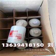 小松300-8挖掘机发动机保养配件柴油滤芯FS1280机油LF9080/柴油滤芯FS1280