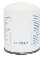空压机滤芯LB1374/2空气压缩机油分芯现货供应/LB1374/2