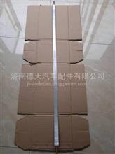 陕汽 轩德 翼3 轩德翼3 尿素箱紧固带  WZ9740500185/WZ9740500185