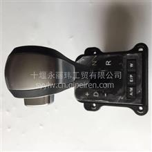 AMT自动挡控制器    1702610-TA000 /1702610-TA000